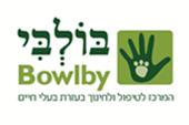 לוגו - בולבי המרכז לטיפול ולחינוך בעזרת בעלי חיים